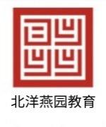 天津北洋燕园教育-侯佳明