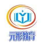 天津元彤教育