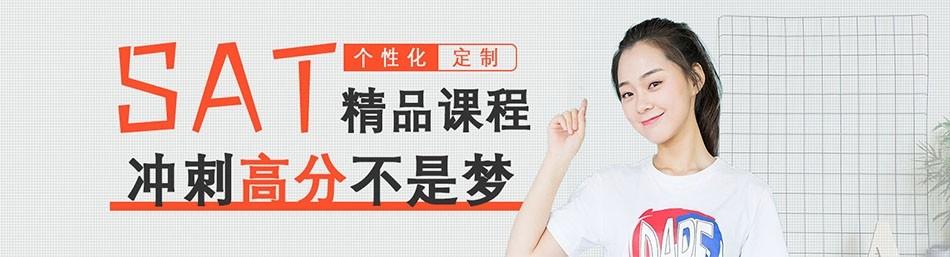 北京海知音教育-优惠信息