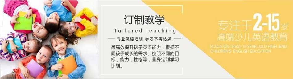 福州韦纳教育-优惠信息