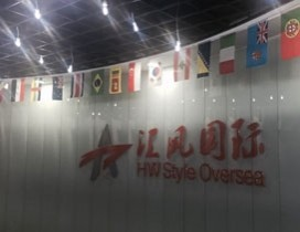 济南汇风国际教育照片