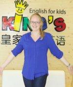天津皇家少儿英语-Stephanie