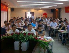 杭州华夏优职教育照片