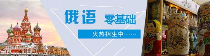 宁波启森教育-优惠信息
