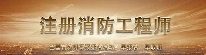 天津行知教育 -优惠信息
