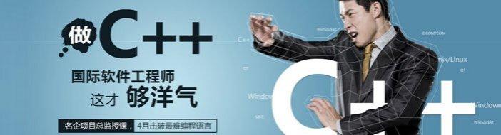 天津达内科技-优惠信息