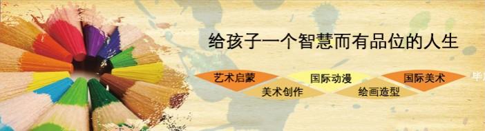 郑州杨梅红国际私立美校-优惠信息