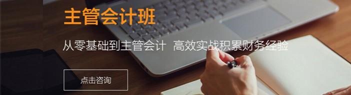 湖北仁和会计培训-优惠信息
