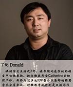 南京环球教育-丁纯