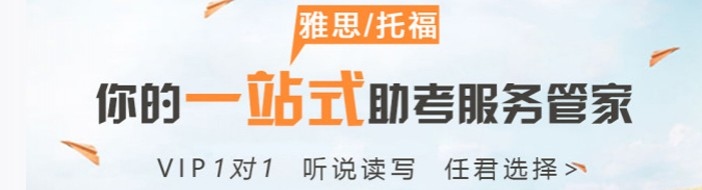 北京小路教育-优惠信息