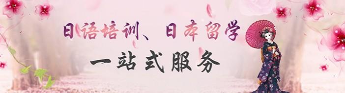 广州新世界教育-优惠信息