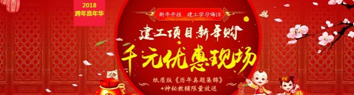 上海优路教育-优惠信息
