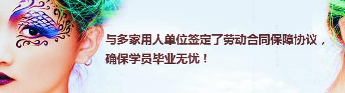 青岛名扬职业培训学校-优惠信息