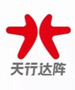 上海天行达阵橄榄球学院-天行达阵橄榄球教师