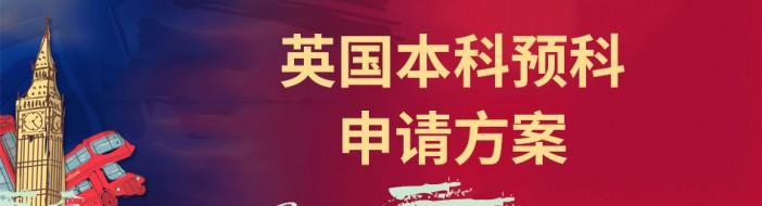 石家庄新东方前途出国-优惠信息