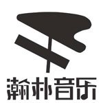 河南瀚朴音乐艺术中心