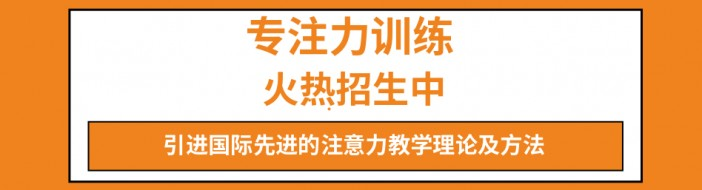 西安淘学堡-优惠信息