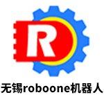 无锡roboone机器人