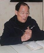 重庆松山日语-丁教授