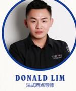 杭州星曜堂国际厨艺学院-DONALD LIM