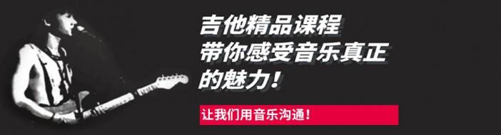 南京帕格音乐 -优惠信息