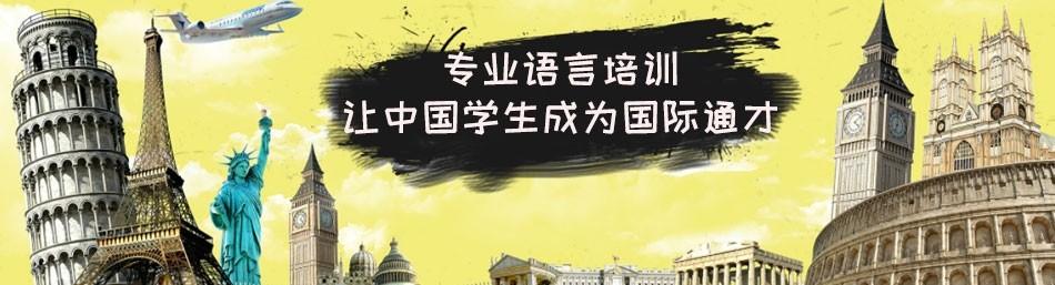 深圳通才教育-优惠信息