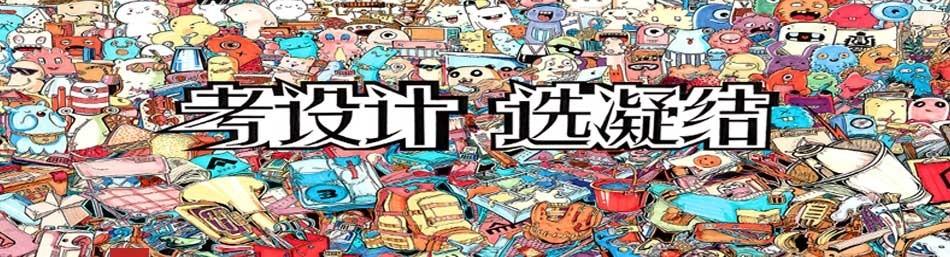 杭州凝结画室-优惠信息