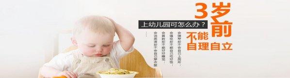 上海好姑姑托育园-优惠信息
