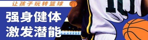 天津蓝鲸体育-优惠信息